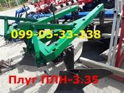 Плуг плн 3-35 Одесский купите в Днепре(не гаражный самопал)